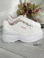 Білі кросівки жіночі на платформі