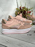 Бежеві жіночі кросівки на платформі, фото 2