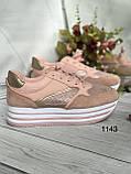 Бежевые  женские кроссовки на платформе, фото 2