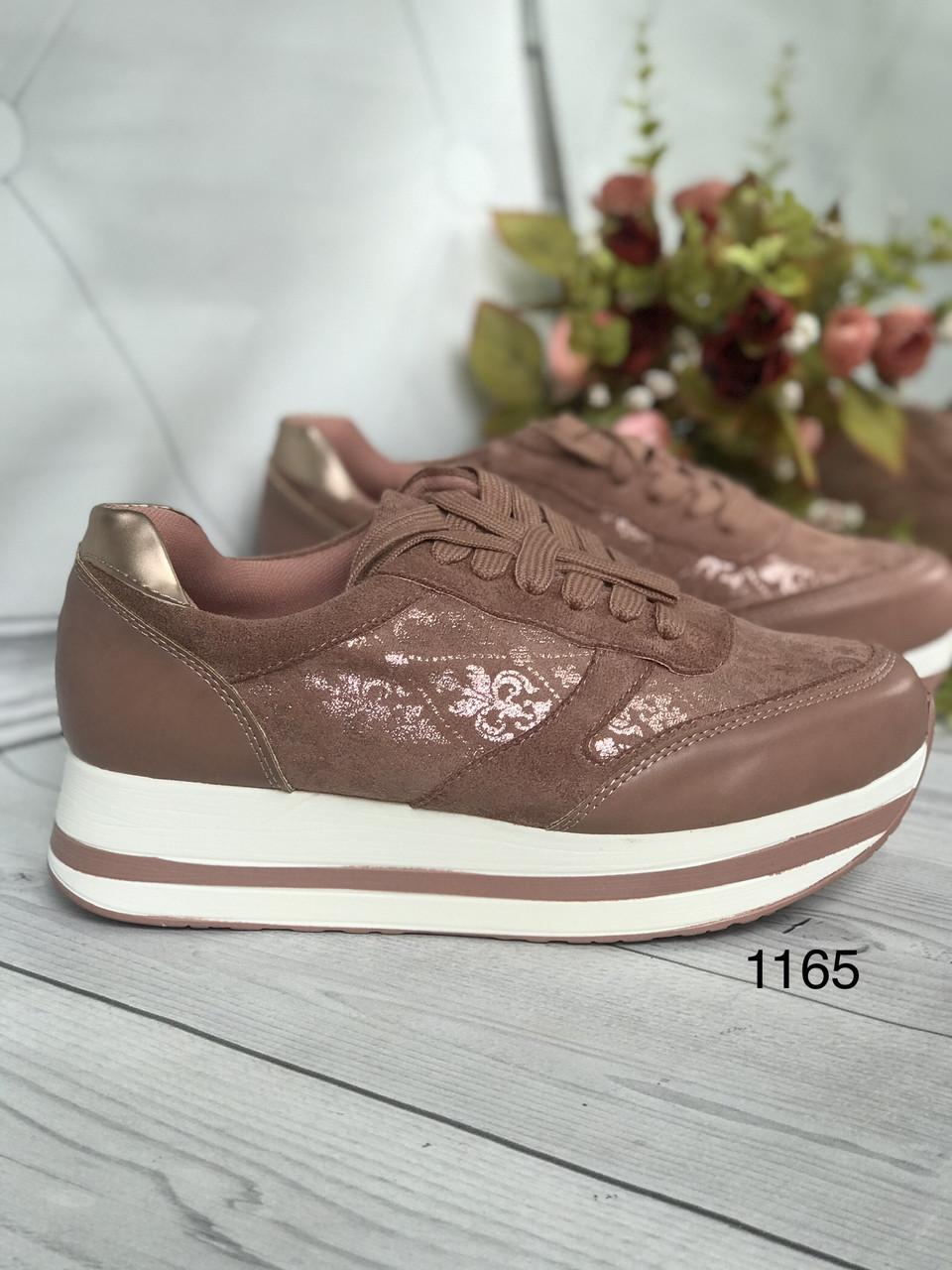 Бежеві жіночі кросівки на платформі