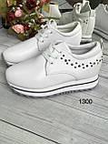 Бежевые  женские кроссовки на платформе, фото 6