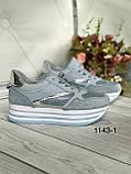 Бежеві жіночі кросівки на платформі, фото 5