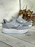 Бежевые  женские кроссовки на платформе, фото 5