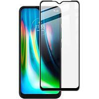 Захисне скло Motorola Moto E7 Plus Full Glue 5D (Mocolo 0.33 mm)