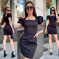 Платье женское нарядное летнее