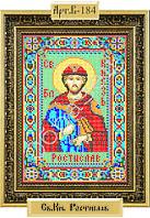 Схема для вышивки бисером «Святой благоверный великий князь Ростислав»