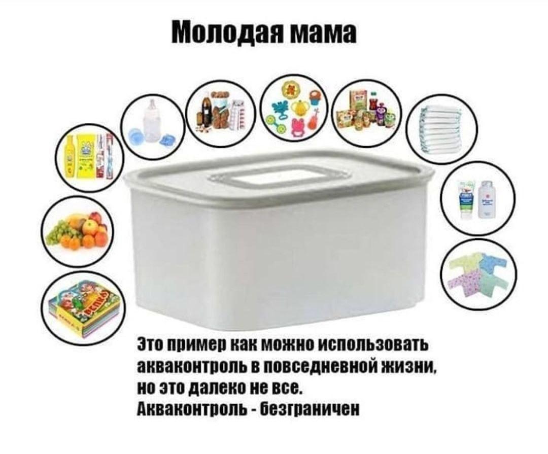 Tupperware акваконтроль 2.9 л