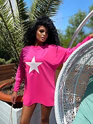 Яскрава жіноча туніка з довгим рукавом із зіркою