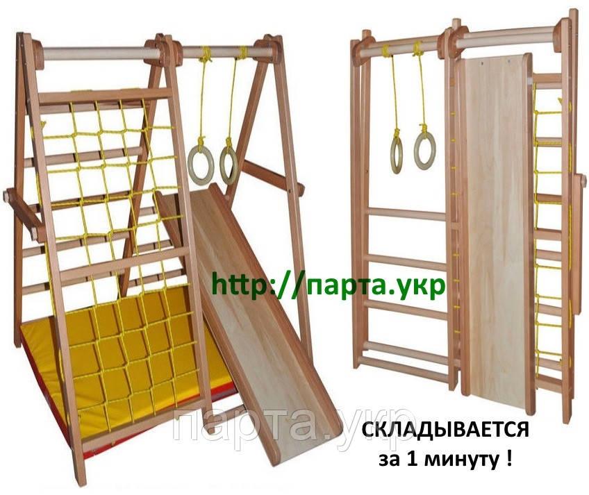 """Детский гимнастический уголок """"Развивайка Бук"""" (складной)"""