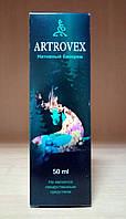 Artrovex - Нативный биокрем для суставов (Артровекс), Восстанавливает суставные ткани