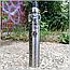 Електронна сигарета Eleaf iJust 3 100W Kit 3000маг Айджаст PREMIUM Vape Електронна Еліф джаст Електронкою Вейп, фото 6