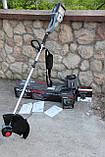 Акция ! Бесщеточный аккумуляторный  триммер PowerWorks  60V (GreenWorks 60 V )  с АКБ 2.5Ah и ЗУ PD60LTK25, фото 3