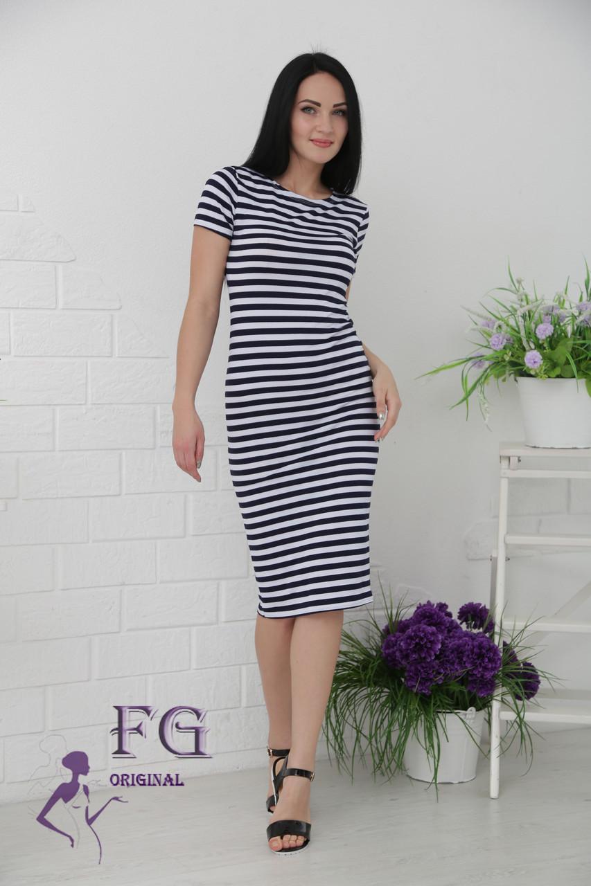 Платье женское летнее миди в полоску