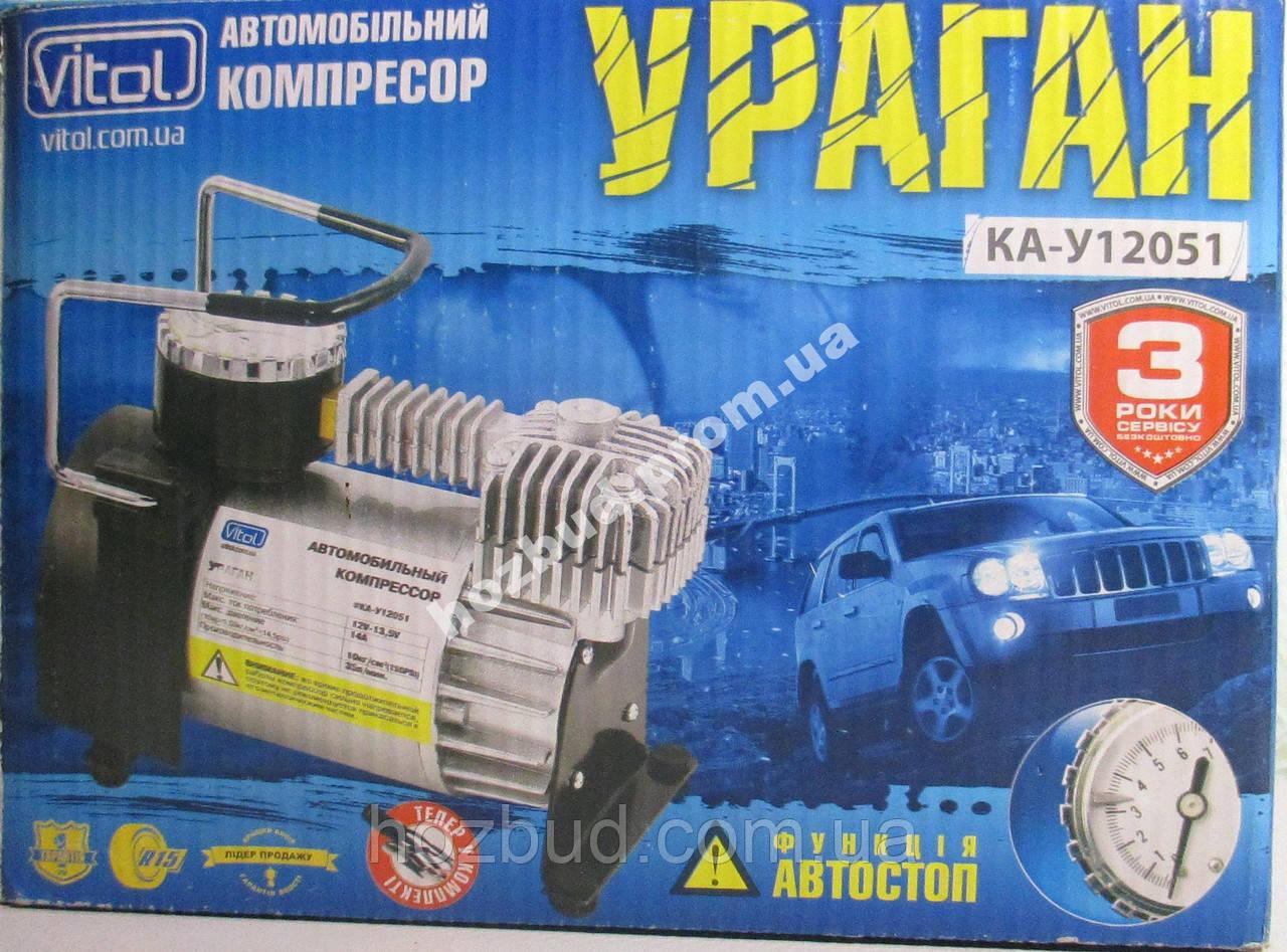 Автомобильный компрессор Ураган