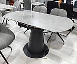 Стол TML-831 керамика Грей стоун 85/133 см (бесплатная доставка), фото 2