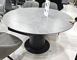 Стол TML-831 керамика Грей стоун 85/133 см (бесплатная доставка), фото 3