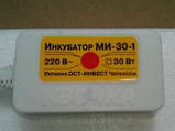 """Інкубатор """"Квочка МІ - 30 -1 С, фото 2"""