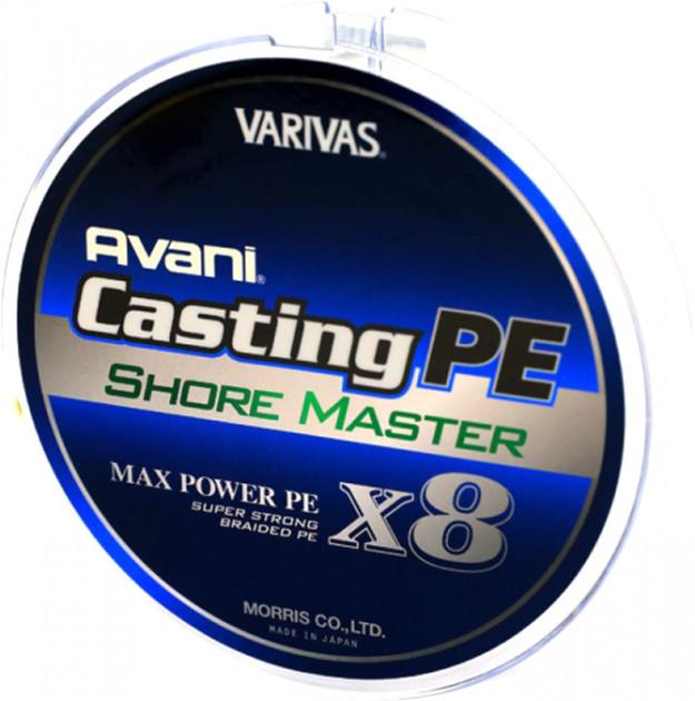 Шнур рыболовный Varivas Casting Max X8 Shore Master 200 м #1.5