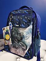 Рюкзак школьный ортопедический Bagland 1016