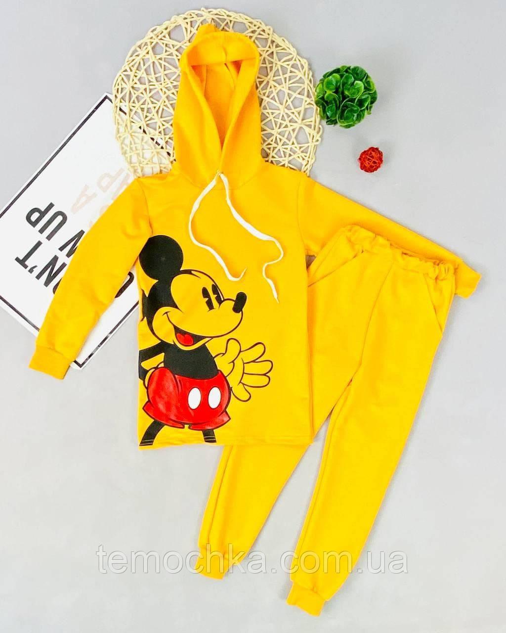 Спортивный детский костюм для мальчика или девочки Микки Маус
