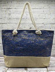 Літня сумка з люрексовою ниткою(золото) Колір:Темно Синій