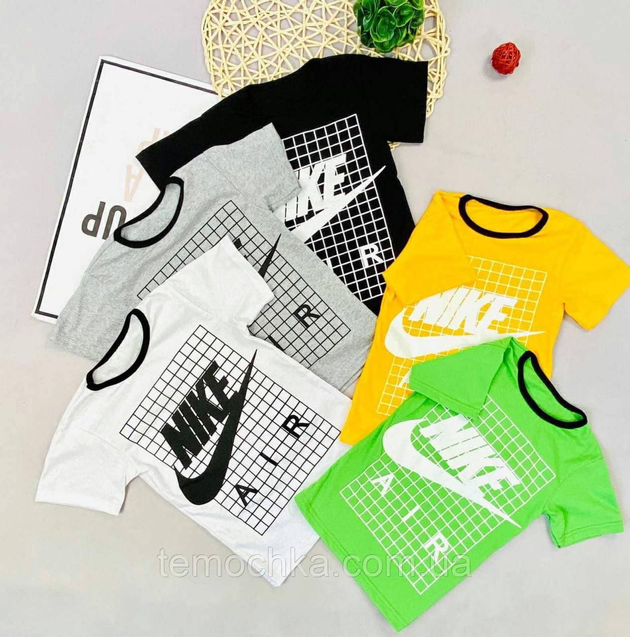 Спортивна сіра футболка для хлопчика Найк