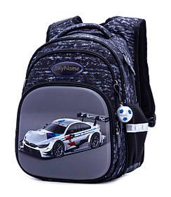 Рюкзак школьный для мальчиков SkyName R3-235