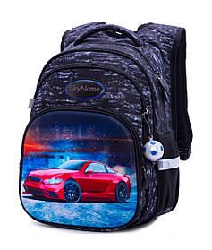 Рюкзак школьный для мальчиков SkyName R3-236