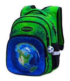 Рюкзак школьный для мальчиков SkyName R3-239