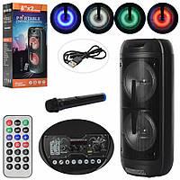 Колонка портативная LT-2806XBT Bluetooth, микрофон, пульт, свет.