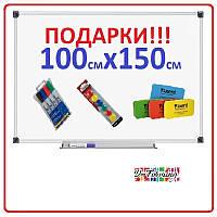 Доска магнитно-маркерная 150x100 см. Офисная доска. Доска для маркеров и магнитов.