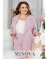 Женский Минималистичный однотонный костюм батал с пиджаком и шортами - идеальное решение для лета.