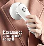 Машинка для удаления катышков аккумуляторная 1200 мАч Wi-remove ВХ01. Машинка от катышек портативная+2 лезвия, фото 3