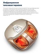 Масажер для ніг MEDICA+ FOOTMASS 5.0 вібраційний масаж, фото 3