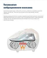 Масажер для ніг MEDICA+ FOOTMASS 5.0 вібраційний масаж, фото 4