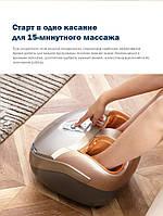 Масажер для ніг MEDICA+ FOOTMASS 5.0 вібраційний масаж, фото 5