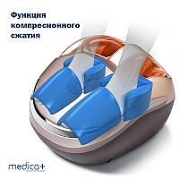 Масажер для ніг MEDICA+ FOOTMASS 5.0 вібраційний масаж, фото 8