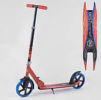 Самокат Best Scooter складаний для дітей і підлітків до 80 кг, підніжка, кермо 88-98см, ABEC7, PU колеса D=20см, фото 1