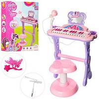 Детский синтезатор - пианино My Little Pony на ножках со стульчиком, микрофоном, со свет эффектами арт.