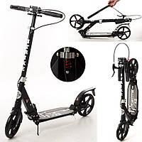 Самокат iTrike для детей и взрослых с ручным тормозом, подставка, руль 76-100см, колеса PU D=20см, черный