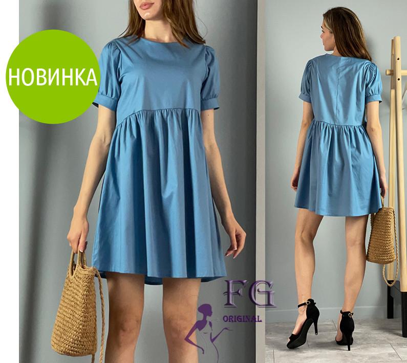 "Летнее свободное платье мини ""Zlata"""