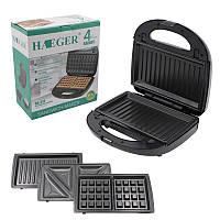 Гриль электрический 3в1 HAEGER HG-213, Вафельница/Гриль/Сендвич 750 Вт, Распродажа!