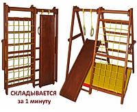 """Складной спортивный уголок """"Развивайка Бук"""" тонировка, фото 1"""