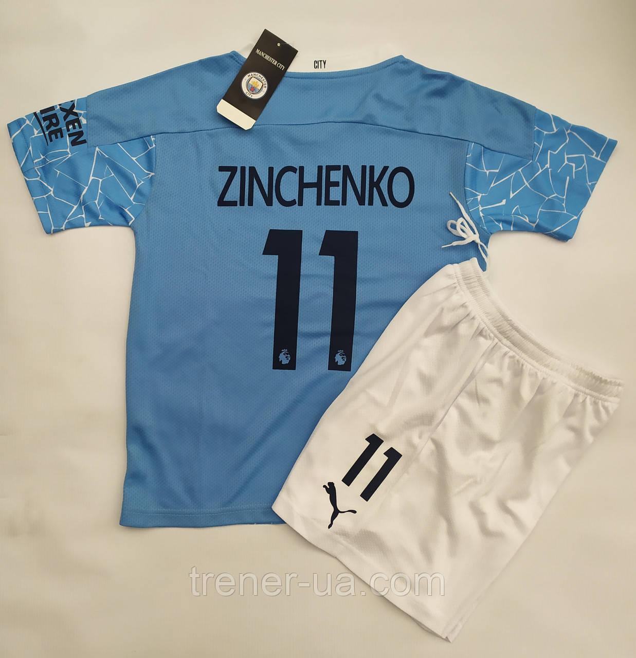Футбольная форма детская/Manchester Citi Zinchenko 2021/комплект футбольный детский/Зинченко/Ман Сити/футбол