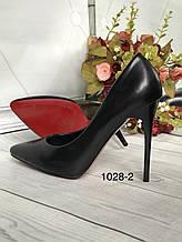 Туфлі жіночі класичні чорні з червоною підошвою