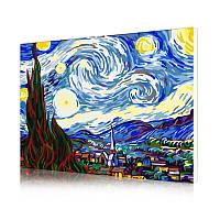 "Картина по номерам Lesko DIY E135 ""Звёздная ночь. Ван Гог"" набор для творчества на холсте 40-50см рисование, фото 1"