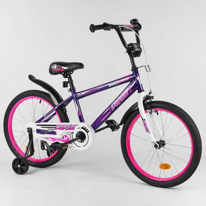 """Велосипед 20 дюймів 2-х колісний """"CORSO"""" EX-20 N 3977 (1) ФІОЛЕТОВИЙ, ручного гальма, дзвіночок, ЗІБРАНИЙ НА"""