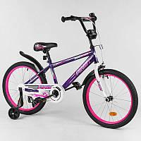 """Велосипед 20 дюймів 2-х колісний """"CORSO"""" EX-20 N 3977 (1) ФІОЛЕТОВИЙ, ручного гальма, дзвіночок, ЗІБРАНИЙ НА, фото 1"""