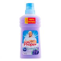 Mr.PROPER «Лавандовое Спокойствие» Моющее средство для полов и стен 500 мл