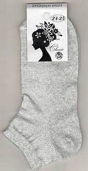 Носки женские х/б с сеткой Классик, Рубежное, 23-25 размер, короткие, светло-серые, 1699